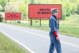 3 Billboards Outside