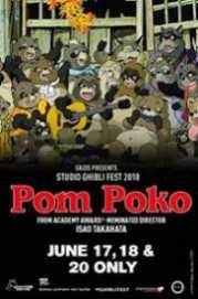 Pom Poko Dubbed 2018